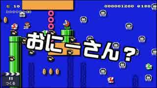 【ガルナ/オワタP】改造マリオをつくろう!【stage:10】