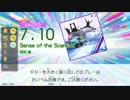 【GD Tri-Boost】Sense of the Scamper(MAS-G/B)