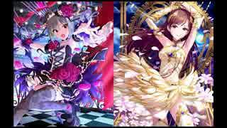 ヴィーナスシンドローム ~For Ranko rearrange MIX~ + みならんデュエット
