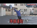 デッド オア アライブ 第402話(1/4)