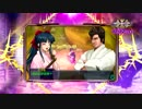 【3DS】PROJECT X ZONE 2(プロジェクト クロスゾーン2) 第2弾PV thumbnail