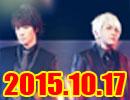 accessのオールナイトニッポン動画(2015年10月17日配信分)