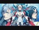 【PSO2】キャラクターソングCDⅠ&Ⅱメドレー【BGM】
