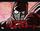 ◆忍殺◆OP&EDまとめ 其ノ弐◆フロムアニメイシヨン◆