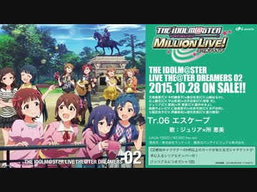 THE IDOLM@STER LIVE THE@TER DR...
