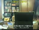 ノムリッシュ火事 thumbnail