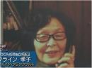 【言いたい放談】利口ぶった閣僚人事評の滑稽さ[桜H27/10/9]