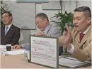 2/3【経済討論】どうする!?どうなる!?TPP・補正予算の行方[桜H27/10/10]