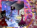 Lunaに-Lunatic-から挑む東方紺珠伝(レガシー) 初見実況プレイpart3