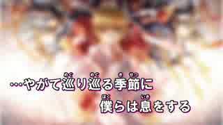 【ニコカラ】ニルバナ【ノラガミ】<off vocal> thumbnail