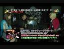 『学園天国24時』(7)岡平健治スペシャル(5)