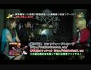 『学園天国24時』(8)岡平健治スペシャル(6)