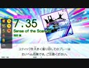 【GITADORA TB】Sense of the Scamper (ADV/EXT/MSTR) 【DrumMania】