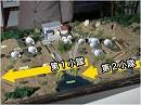 防衛装備の基礎知識-戦車の使い方22:防御その3 防御における攻撃行動(後半)
