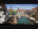 【Minecraft】まちつく のんびり村を作っていくよ PV【ゆっくり】
