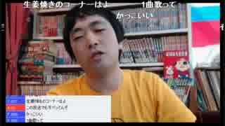 【2015/10/9 16:00】ピョコ生#331 ニッポン放送のラジオ番組に出るぞ!1/2