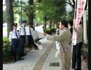【西村修平】新閣僚に国家観のおかしい人物が居る!!