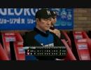 野球少年専属調教師.YoyakuShippai6 thumbnail