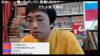 【2015/10/9 16:00】ピョコ生#331 ニッポン放送のラジオ番組に出るぞ!2/2