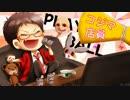 第45位:一悶着残ry~コジマ店員編~ thumbnail