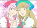 幻想乙女のおかしな隠れ家[第六話]ゆっくり実況プレイ thumbnail