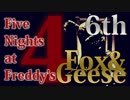 【実況】最強の幼兵を目指して『Five Nights at Freddy's 4』 妄察「Fox&Geese」 6th thumbnail