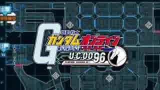 【S連】ガンダムオンライン Part.82【オールラウンダー】