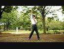 【ガオたいが】世界は恋に落ちている 踊ってみた【本日誕生日】 thumbnail