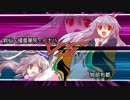 【東方】レジスタンスが幻想入り 7話【遊戯王ARC-V】 thumbnail