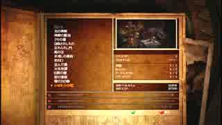 Lara Croft and the Guardian of Light つぶやき実況10-3