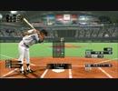 野球少年専属調教師.UGMRtukatte7 thumbnail