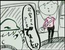 む~~~ん ⊂( ^ω^)⊃ 第68回 thumbnail