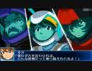 【MAD】 スーパーロボット大戦BX 【君の中の英雄】