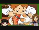 第44位:嫌がる娘に無理やり弁当を持たせてみた・ジブリ飯付 thumbnail