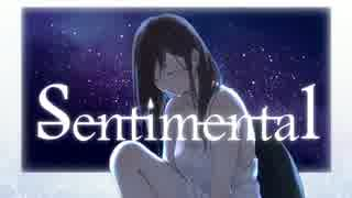 【M3-2015秋 う-07b】 Sentimental 【