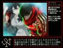 ◆ニンジャ便乗プログラム◆デマカセアニメイシヨン第19、20話