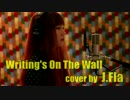 Sam Smith - Writing's On The Wall ( cover by J.Fla )