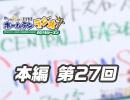 【第27回】れい&ゆいの文化放送ホームランラジオ!