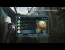 NGC『ALIENWARE Alpha』生放送 第37回 1/2