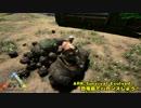 【ARK:SE】恐竜島でバカンスしよう! Part12【ゆっくり&弦巻マキ実況】 thumbnail