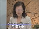 【岡真樹子】セクハラ暴行議員・津田やたろう参議院議員を告発[桜H27/10/13]