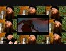 ゼルダの伝説 ムジュラの仮面「巨人のテーマ」のアカペラ