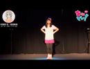 「あにトレ!EX」踊ってみた【ばいたる☆エクササイズ】 thumbnail