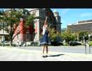 【このは】HORIZON【踊ってみた】 thumbnail