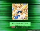 【K-Shoot MANIA】激アツ☆マジヤバ☆チアガール【創作譜面】