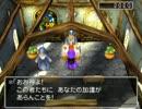 オトナのJSがはじめての ドラクエ5 を実況プレイ【2】