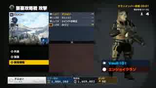 【WiiU】デビルズサード実戦実況03 雑談多めのまったりクラン戦