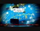 【Splatoon】フェス!金賞とイカたちのラグナロクwwwww【ゆっくり(草)20】 thumbnail