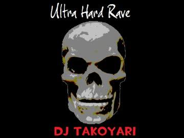 Ultra Hard Rave