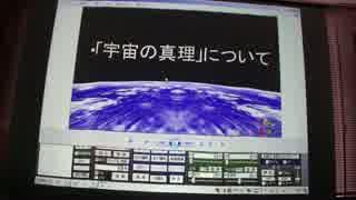 【新潟MMD勉強会】 6666AAPが教えるカメラワークの魔法のコツ